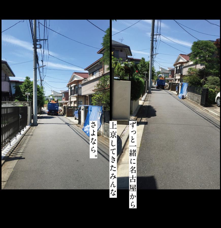 a0358016_12372499.jpg
