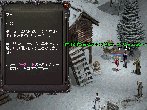b0056117_21332272.jpg