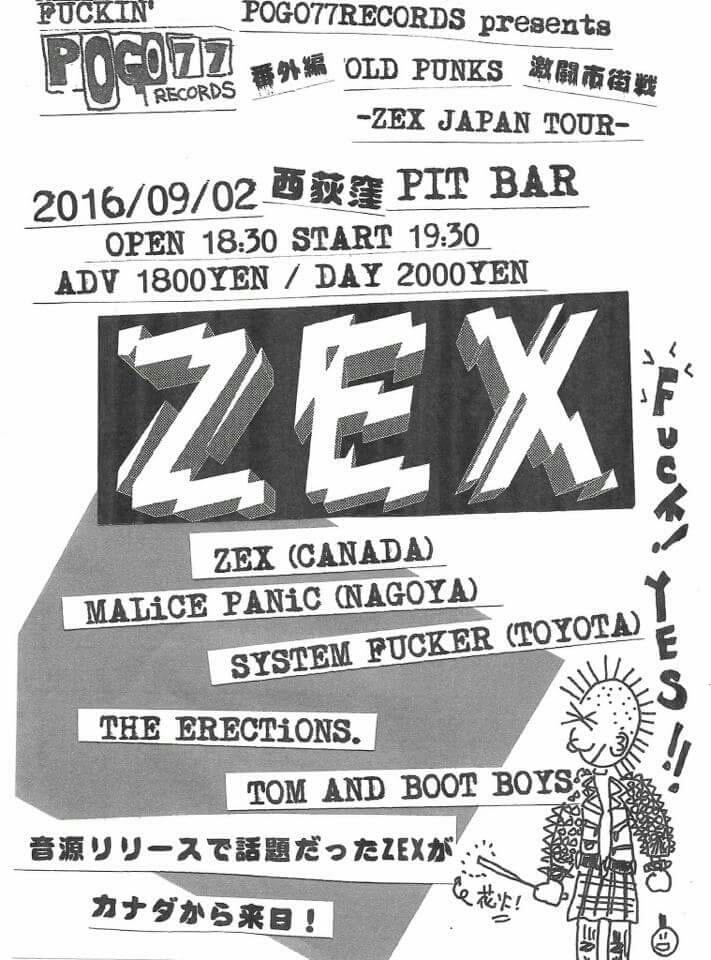 【あと2週間】ZEX JAPAN TOUR 2016 with Malice Panic 【切ったぜ‼】   _c0308247_22110546.jpg