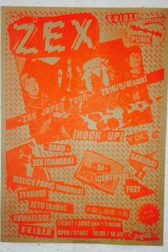 【あと2週間】ZEX JAPAN TOUR 2016 with Malice Panic 【切ったぜ‼】   _c0308247_22110837.jpg