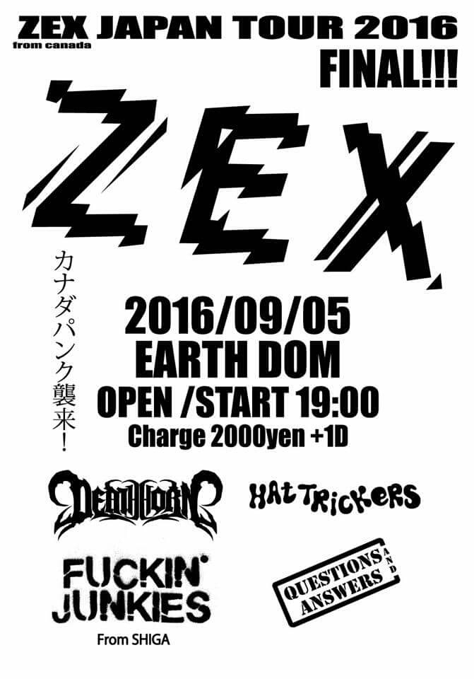 【あと2週間】ZEX JAPAN TOUR 2016 with Malice Panic 【切ったぜ‼】   _c0308247_22111228.jpg