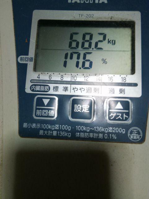 f0359751_20044021.jpg