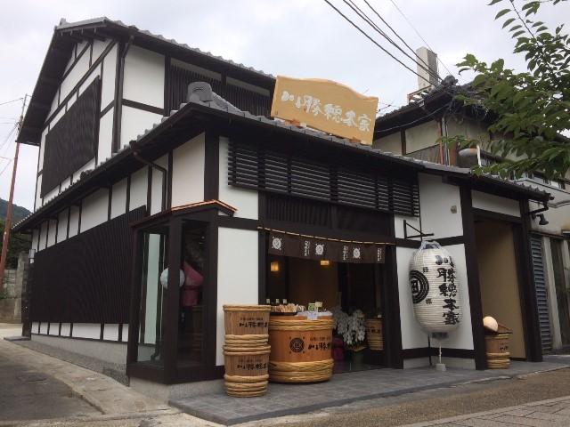嵐山店オープン!_e0139459_16245186.jpg