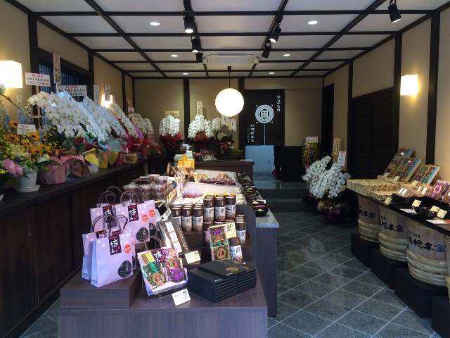 嵐山店オープン!_e0139459_16263211.jpg