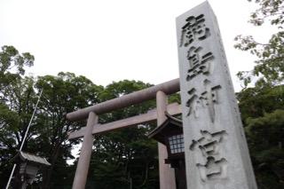 五社参り by Meg_c0008664_233501.jpg