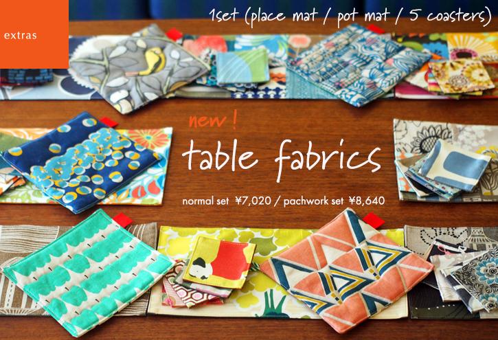 fabricsでテーブルコーディネイト_e0243765_18261432.jpg