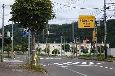夕張「幸福の黄色いハンカチ思い出広場」 行きました。_f0362073_04434376.jpg