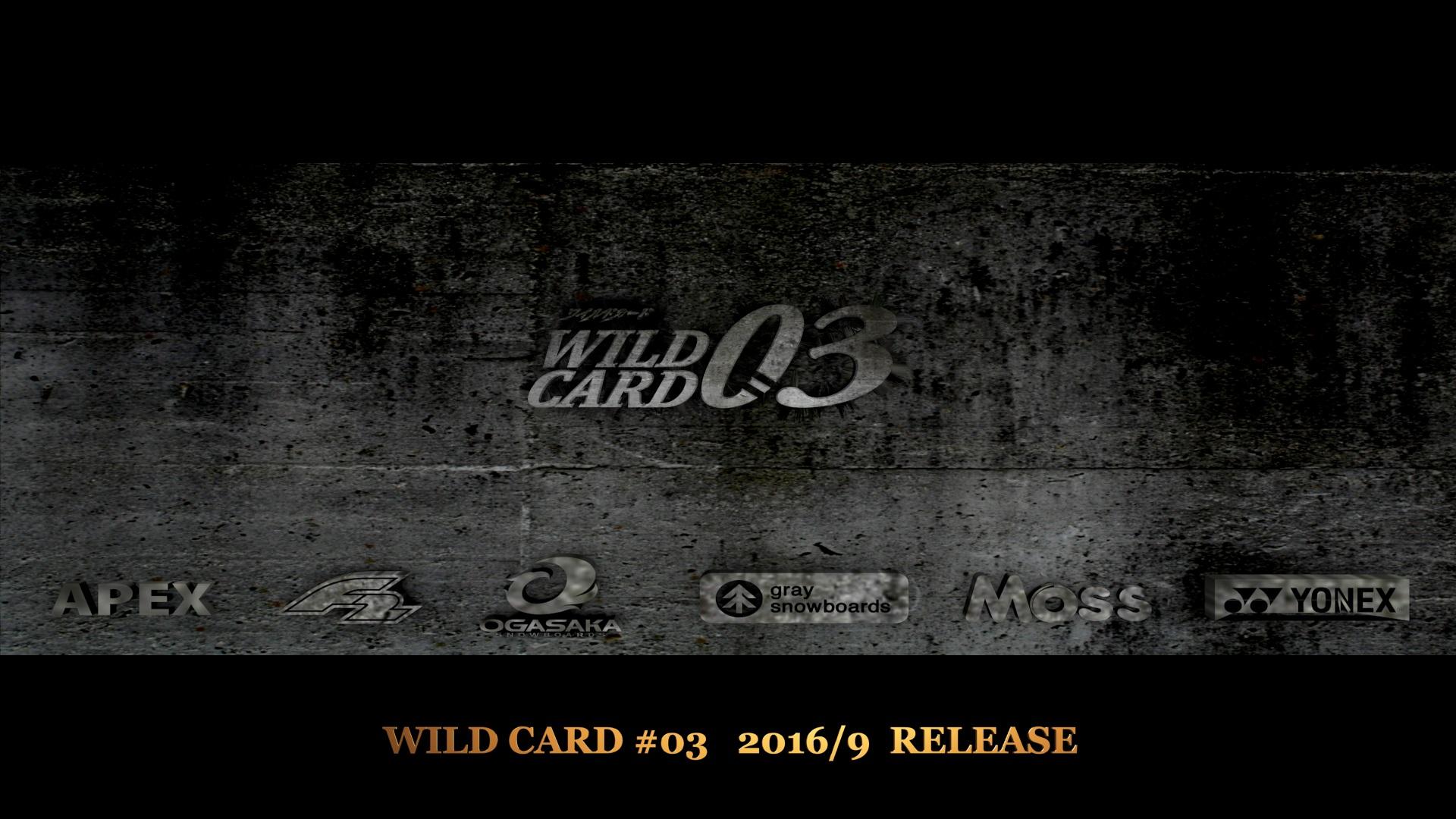 DVD 最新作 【WILD CARD #03】!!!_b0203378_11375684.jpg