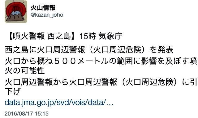 b0301400_18061216.jpg