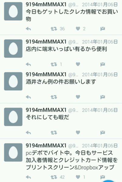b0163004_06064739.jpg