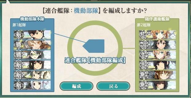 a0329207_20042157.jpg