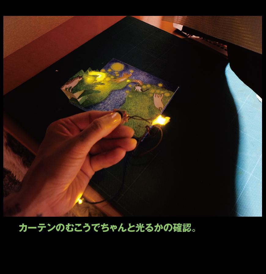a0358016_15340651.jpg