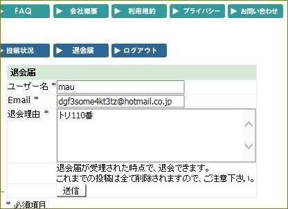 d0137326_02012417.jpg