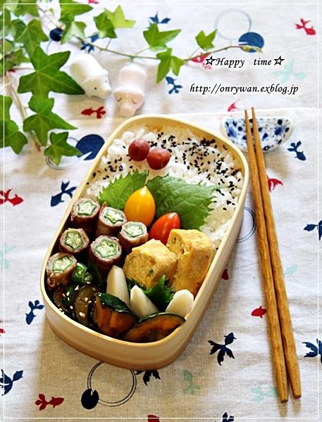 オクラの肉巻き弁当と伊豆旅行日記②♪_f0348032_17423688.jpg