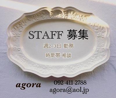 a0208054_12084002.jpg