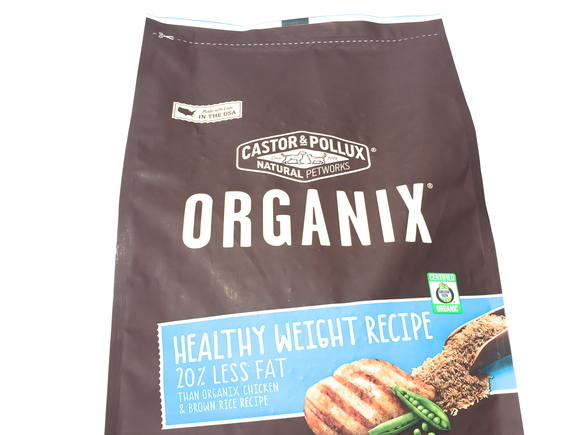 CASTER&POLLUX HEALTHY WHEIGT RICE ヘルシー  ウエイト レシピ_d0217958_1981973.jpg