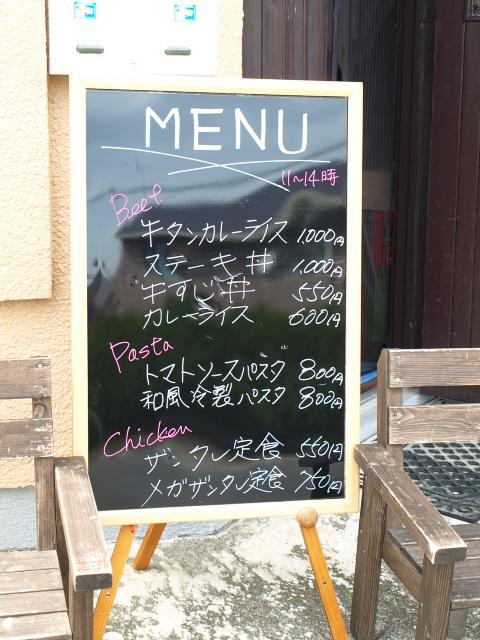 トラットリア イル デルフィーノ その12 (ステーキ丼)_d0153062_971531.jpg