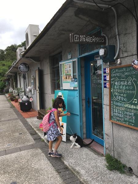 台湾旅行 二日目午前 猫村_d0075863_12511275.jpg
