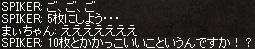 a0201367_0324028.jpg