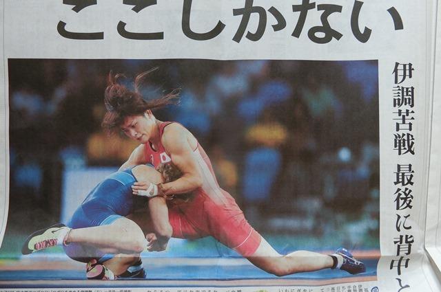 リオオリンピックで女子レスリング大活躍伊調馨・土性沙羅・登坂絵莉選手が金メダル獲得・・・そして素晴らしい銀メダルを吉田沙保里選手が獲得_d0181492_07535038.jpg