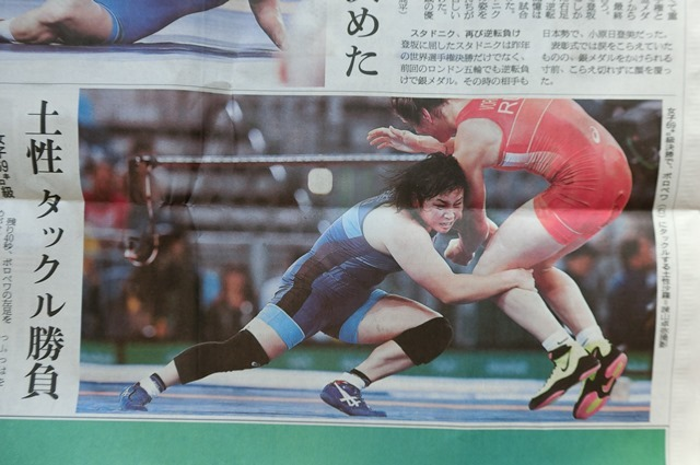リオオリンピックで女子レスリング大活躍伊調馨・土性沙羅・登坂絵莉選手が金メダル獲得・・・そして素晴らしい銀メダルを吉田沙保里選手が獲得_d0181492_07545784.jpg