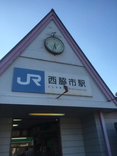 日本のへそ❣️_c0162404_08430234.jpg