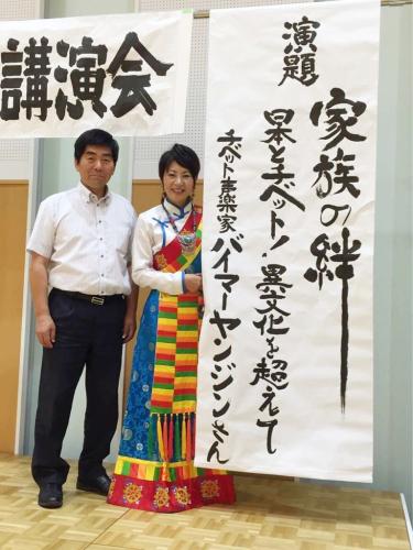 日本のへそ❣️_c0162404_08430345.jpg