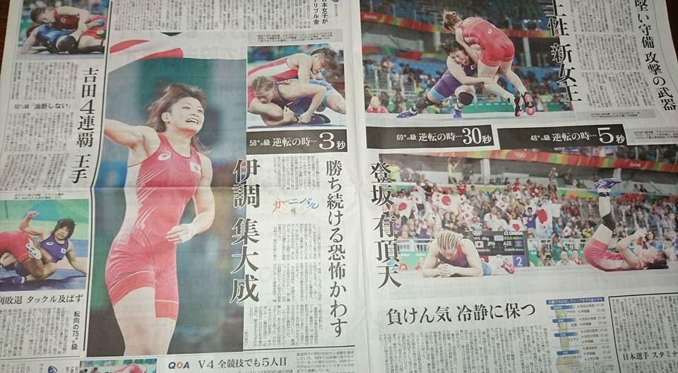 女子レスリング、すごい_c0152507_215720.jpg