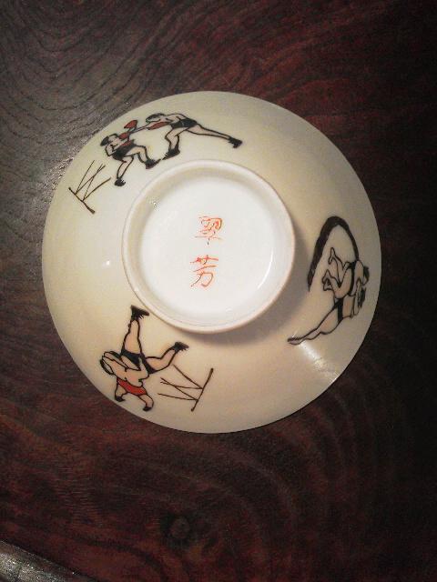 子供用茶碗_e0350308_811296.jpg