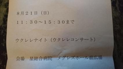 b0208421_974684.jpg