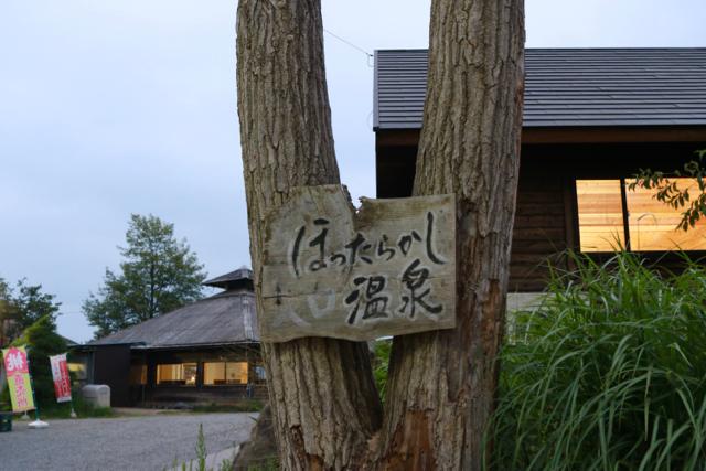 【笛吹川フルーツ公園】_f0348831_08470293.jpg