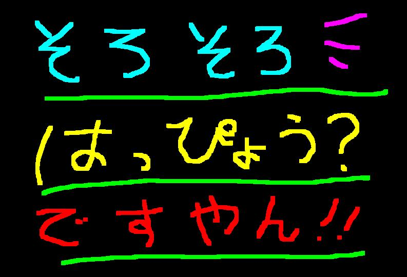 f0056935_104435.jpg