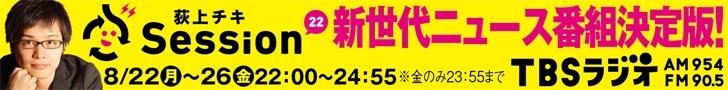 なんと、TBSラジオで3日連続投稿が採用される!_c0338136_14222744.jpg