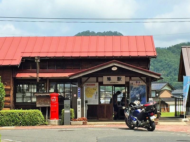 2016 暑い熱い夏ツーリング - ④ 隼駅 - なぎさドライブウェイで(^^)vウェイ_c0261447_0263496.jpg