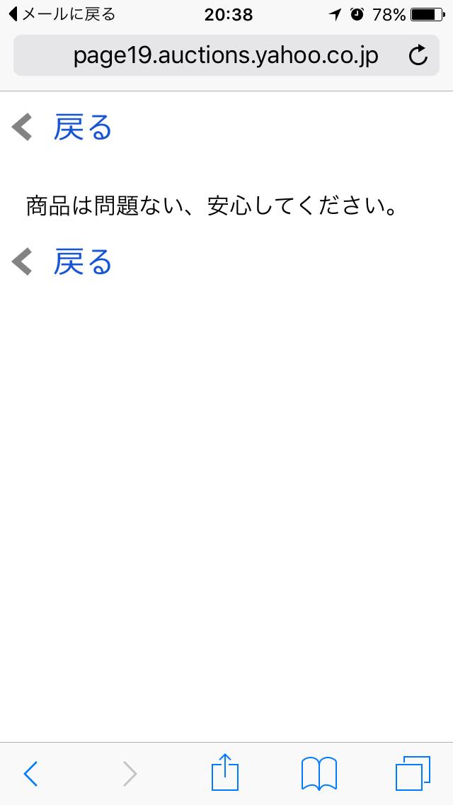 d0154151_20353412.jpg