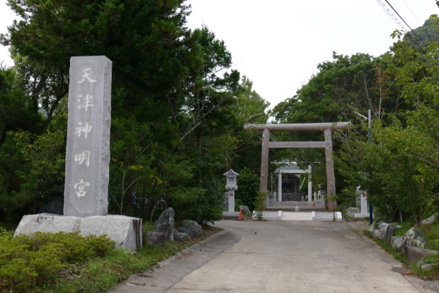 鹿島神宮さまから始まる五社参り by Meg_c0008664_1983834.jpg