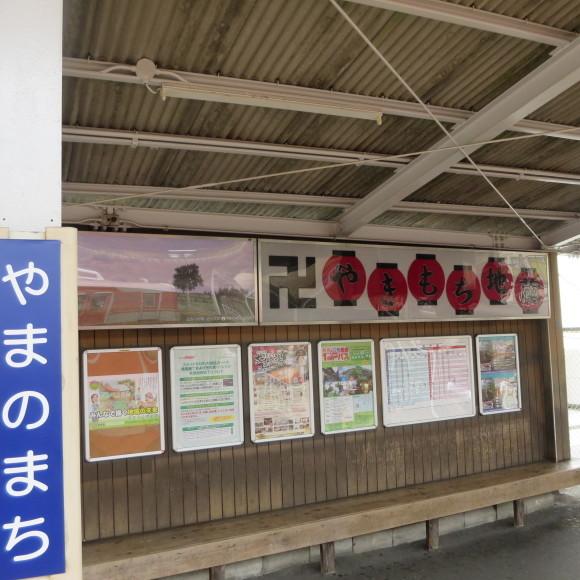 「山の街」へ(神戸乗りある記)_c0001670_14504817.jpg