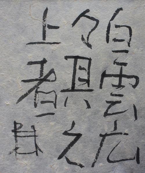 朝歌8月20日_c0169176_885192.jpg