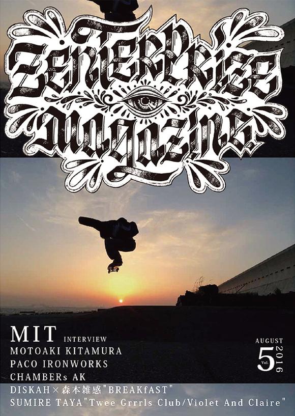 ZENTERPRISE magazine vol.5_d0246877_19205765.jpg