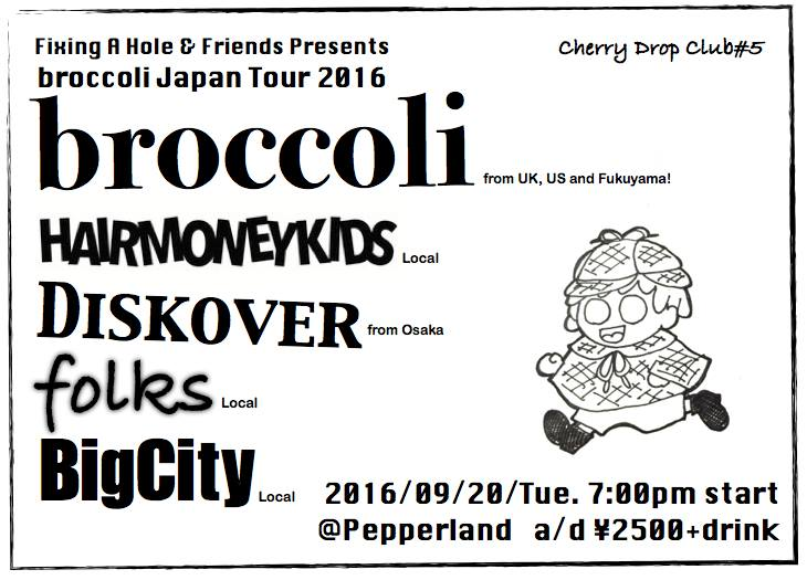 2016. 9/20 (tue) OKAYAMA PEPPERLAND  『 Broccoli japan tour at OKAYAMA』_d0246877_82719100.jpg