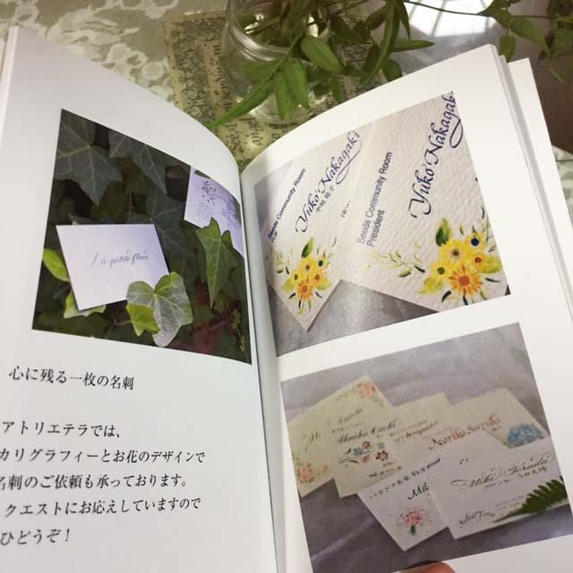 文庫本サイズのフォトブックができました!_b0105897_20253480.jpg