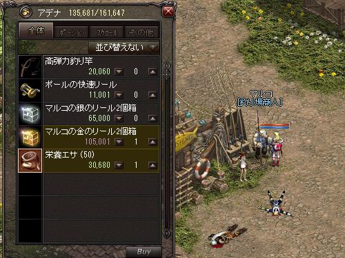 b0056117_05352185.jpg