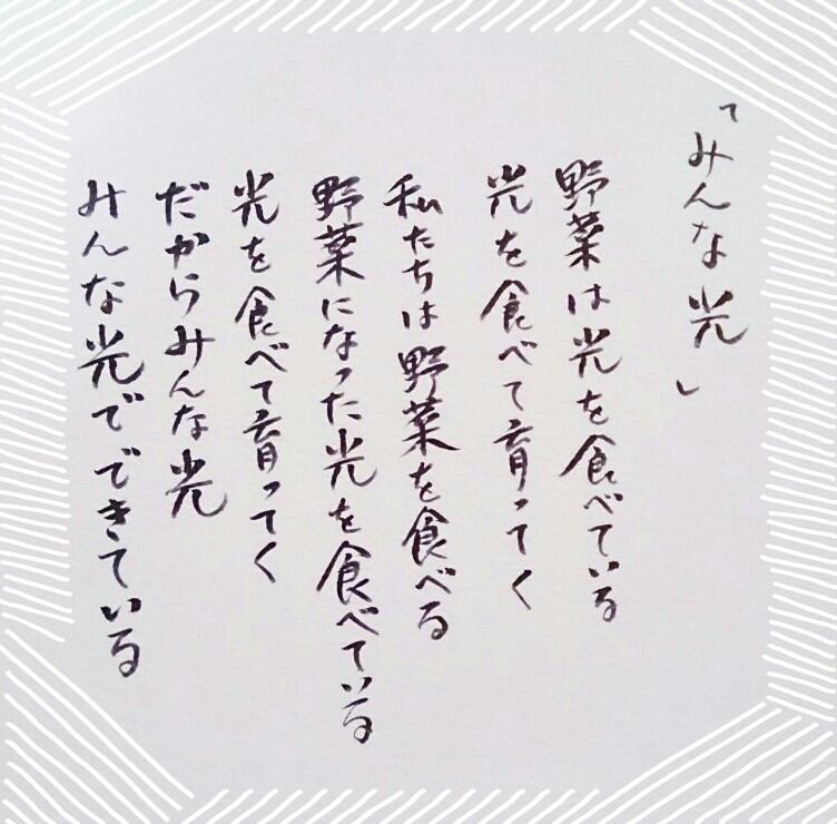 a0326636_14350129.jpg