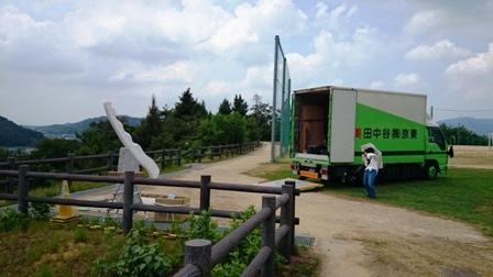 作業日誌(香川県かりんの丘公園石彫作品設置作業)_c0251346_14583459.jpg