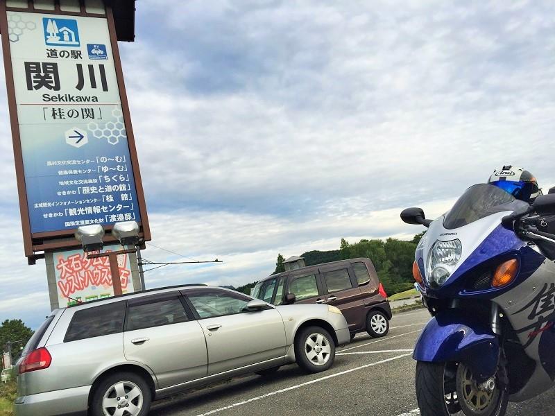 2016 暑い熱い夏ツーリング - 終わり 富山 - 相馬_c0261447_00494314.jpg