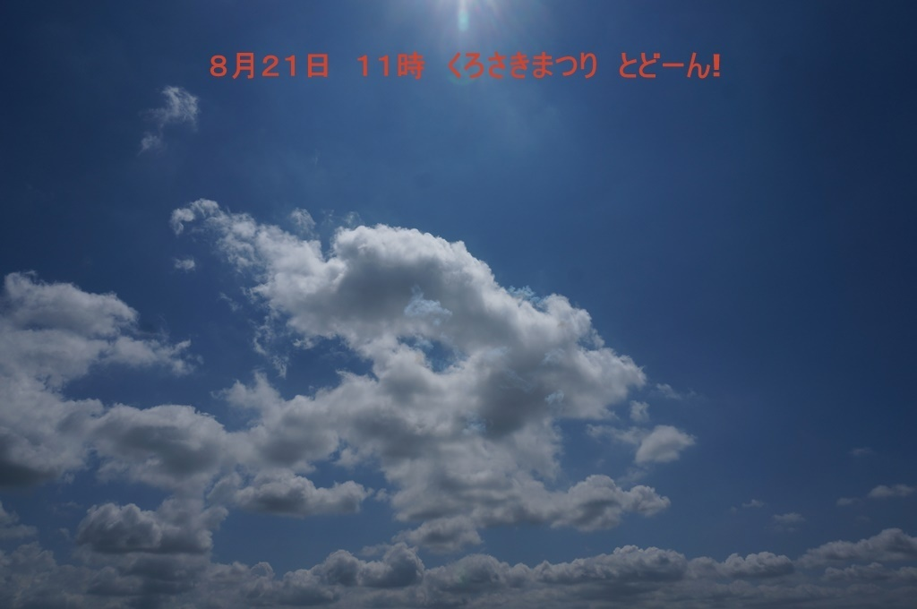 e0351452_13135114.jpg