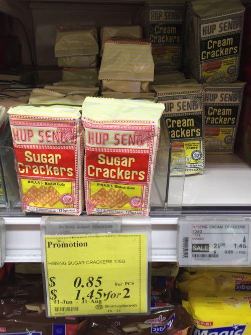 シンガポールのパッケージ_b0141474_18055544.jpg