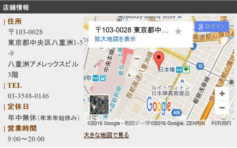 f0221078_10044321.jpg