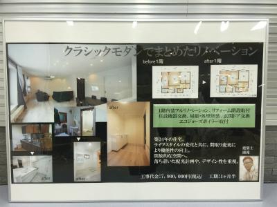 札幌のロゴスファクトリー様主催 おかたづけセミナー_a0239890_17501621.jpg
