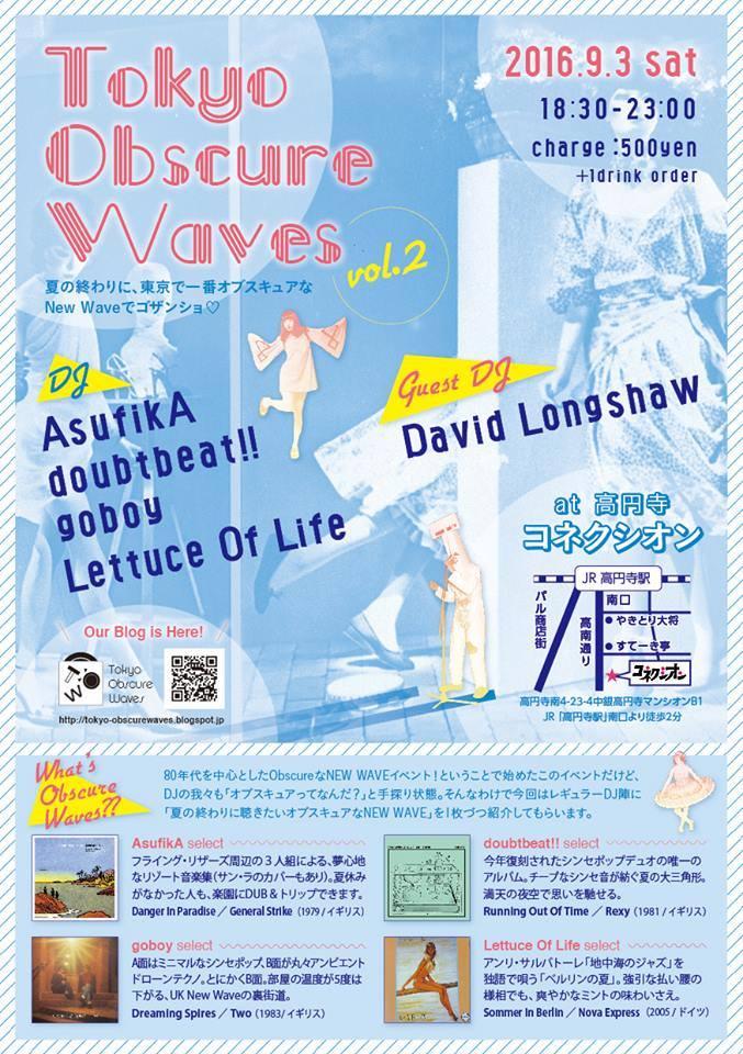 09/03(土)Tokyo Obscure Waves vol.2_c0099300_204692.jpg